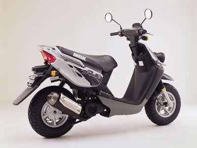 Yamaha MBK - 100cc